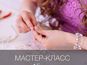 bde448e0d8e9 Мастер-класс по созданию свадебных украшений - гребня из речного жемчуга   Ярмарка  Мастеров -