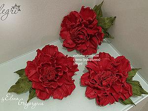 Дизайнерская роза-брошь