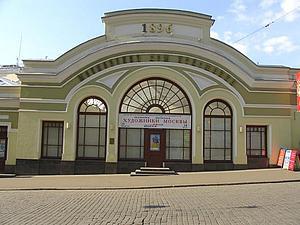 Приглашаю на выставку на Кузнецкий мост.   Ярмарка Мастеров - ручная работа, handmade