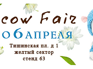 Moscow Fair 2014. Ярмарка Мастеров - ручная работа, handmade.