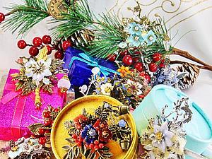 Особенный подарок под елочку!!! | Ярмарка Мастеров - ручная работа, handmade