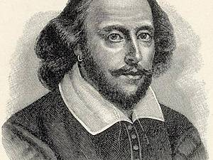 Что читаем? Шекспир... | Ярмарка Мастеров - ручная работа, handmade