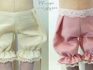 Шьем панталончики для тильды (несъемные). Ярмарка Мастеров - ручная работа, handmade.