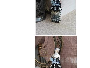Розыгрыш призов от волшебницы, феи Дарьи Березкиной | Ярмарка Мастеров - ручная работа, handmade