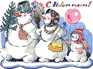 с Новым Годом!!!! Мои Крошки!!!! | Ярмарка Мастеров - ручная работа, handmade