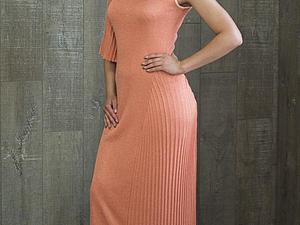 Аукцион на вязаное платье