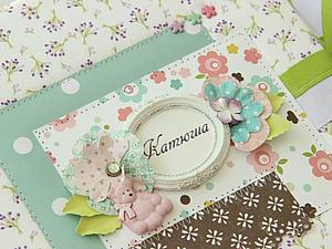 Альбом для девочки Катюши | Ярмарка Мастеров - ручная работа, handmade