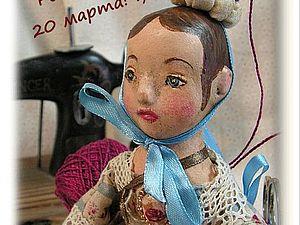 Розыгрыш Конфетки   Ярмарка Мастеров - ручная работа, handmade