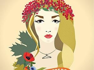 Мы на маркете в Екатеринбурге 14-15 сентября!)) | Ярмарка Мастеров - ручная работа, handmade