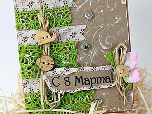 Спешите купить подарки на 8 марта!!! | Ярмарка Мастеров - ручная работа, handmade