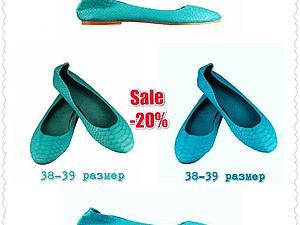 Скидка на летнюю обувь | Ярмарка Мастеров - ручная работа, handmade