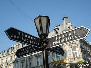 Одесский взгляд на семейную жизнь   Ярмарка Мастеров - ручная работа, handmade