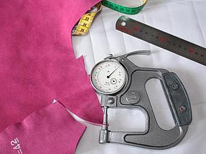 Чем измеряю толщину кожи или замши. | Ярмарка Мастеров - ручная работа, handmade