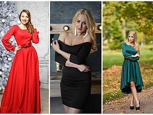 Ткани для платьев на осень-зиму | Ярмарка Мастеров - ручная работа, handmade