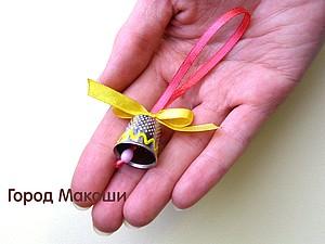 Колокольчик из напёрстка - елочная игрушечка. Ярмарка Мастеров - ручная работа, handmade.