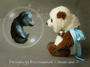 Семинар в Новосибирске. | Ярмарка Мастеров - ручная работа, handmade
