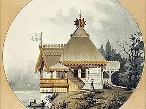 Что нам стоит дом построить   Ярмарка Мастеров - ручная работа, handmade