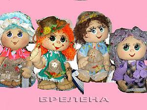 Как я искала  своих   кукол – Домовушек. | Ярмарка Мастеров - ручная работа, handmade
