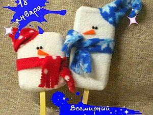 18 января - всемирный день Снеговика   Ярмарка Мастеров - ручная работа, handmade