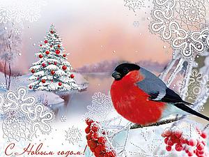 Снегири на старых новогодних открытках: неисчерпаемый источник вдохновения | Ярмарка Мастеров - ручная работа, handmade
