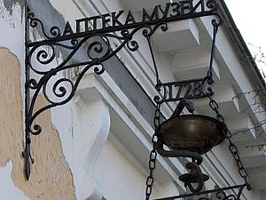Царство алхимии и знахарства | Ярмарка Мастеров - ручная работа, handmade