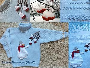 Немного морозных узоров и доброй зимы   Ярмарка Мастеров - ручная работа, handmade
