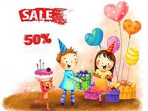Моему магазину 1 годик! Распродажа-только 3 дня, до 8 февраля!!! Цены пополам!!!!!! | Ярмарка Мастеров - ручная работа, handmade