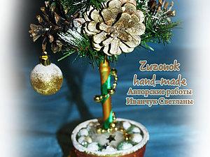 Новогодние елочки-топиарии и скидки в магазине до 50%!!! | Ярмарка Мастеров - ручная работа, handmade