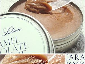 Карамельно-шоколадный ганаш для тела. Ярмарка Мастеров - ручная работа, handmade.