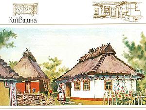 Традиционное сельское жилье на Украине | Ярмарка Мастеров - ручная работа, handmade