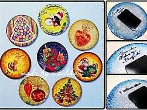 Изготовление магнитов на холодильник из CD-дисков. Ярмарка Мастеров - ручная работа, handmade.
