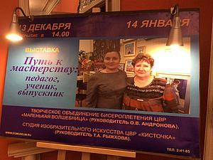 Выставка в историко- художественном музее г. Егорьевска   Ярмарка Мастеров - ручная работа, handmade