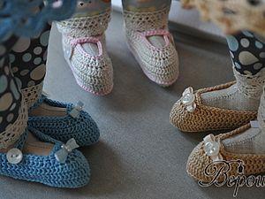 Вязаная обувь для игрушки | Ярмарка Мастеров - ручная работа, handmade