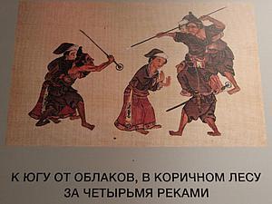 «Смертельная красота»: впечатления от посещения Государственного музея Востока. Ярмарка Мастеров - ручная работа, handmade.