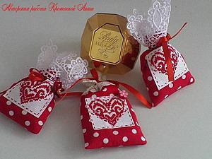 Саше в подарок!!!!! | Ярмарка Мастеров - ручная работа, handmade