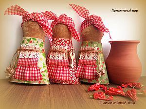 Примитивные куклы «кухонные помощницы» своими руками. Ярмарка Мастеров - ручная работа, handmade.