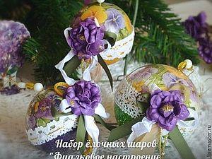 Скидка на новогоднюю коллекцию! | Ярмарка Мастеров - ручная работа, handmade