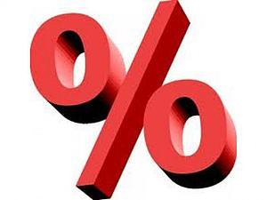 Распродажа отрезов 1,5-1,7 м. со скидкой 20%!!! | Ярмарка Мастеров - ручная работа, handmade