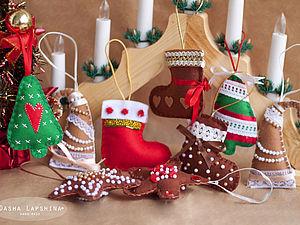 Новогодние подарки :) | Ярмарка Мастеров - ручная работа, handmade