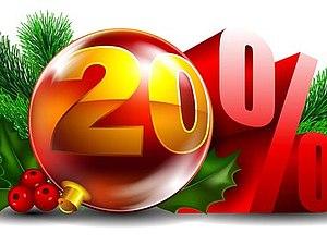 Акция!!! Акция!!! В магазине Souffle - 20% на любые изделия!!! | Ярмарка Мастеров - ручная работа, handmade