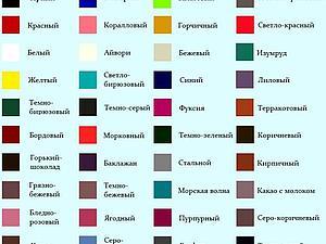 Цветовая палитра | Ярмарка Мастеров - ручная работа, handmade