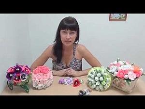 Как достать конфеты из конфетных букетов. Ярмарка Мастеров - ручная работа, handmade.