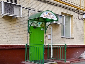Магазин товаров для хэндмэйда (Москва). | Ярмарка Мастеров - ручная работа, handmade