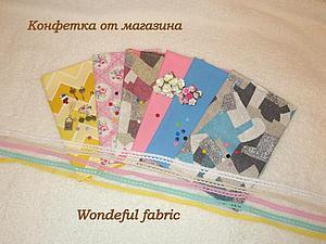 Новогодняя конфетка от магазина Wondeful fabric   Ярмарка Мастеров - ручная работа, handmade