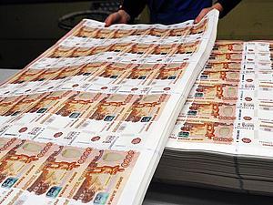 О российских рублях ,английских фунтах стерлингах, о  упаковке:) итд | Ярмарка Мастеров - ручная работа, handmade