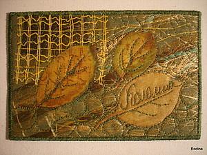 Делаем необычную открытку с осенними листьями. Ярмарка Мастеров - ручная работа, handmade.