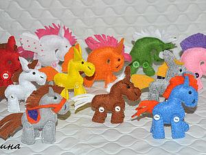 Маленькие лошадки из фетра к Новому году.. Ярмарка Мастеров - ручная работа, handmade.