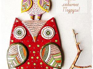 Поздравляю всех подруг по творчеству и просто прекрасных Женщин!!!!   Ярмарка Мастеров - ручная работа, handmade