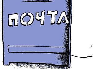 Проблемы с отправкой в Крым. Кто сталкивался? | Ярмарка Мастеров - ручная работа, handmade