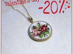 Красные розы в День всех влюбленных. Скидка 20% | Ярмарка Мастеров - ручная работа, handmade